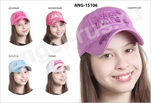 ANG 15106 — Кепка дев., Angelcaps