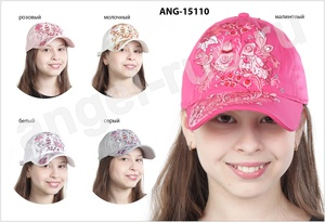 ANG 15110 — Кепка дев., Angelcaps